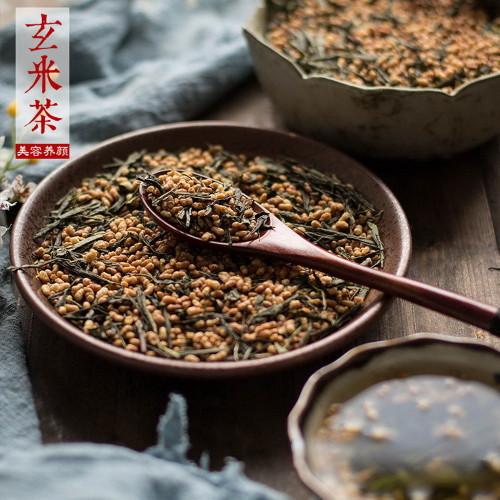 Organic Genmaicha * Japan Roasted Brown Rice Tea 500g 1.1 lb