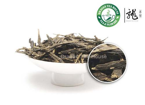 Organic Sencha * Japanese Green Tea 500 1.1 lb