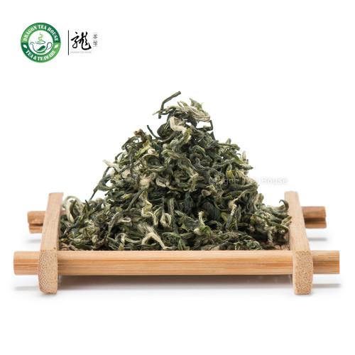 Premium Xin Yang Mao Jian 500g 1.1 lb