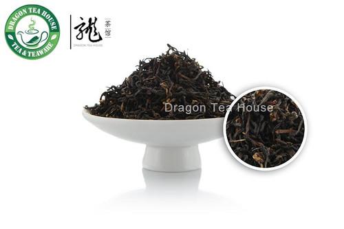 Black Bi Luo Chun * Green Snail Spring 500 1.1 lb