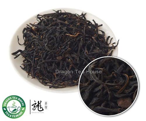 Keemun Mao Feng 500g 1.1 lb