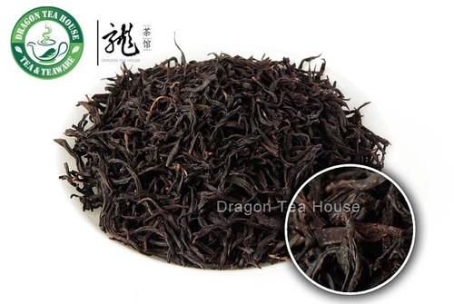 Premium Ninghong Gongfu 500g 1.1 lb