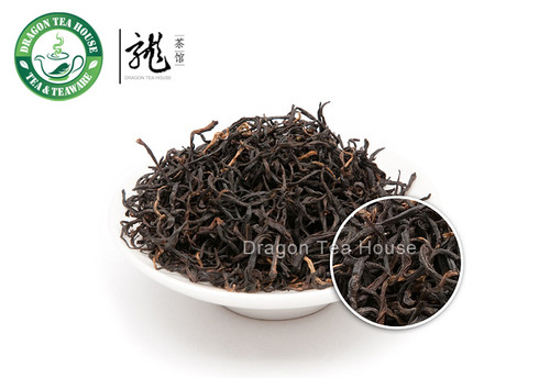 Premium Keemun Mao Feng 500g 1.1 lb