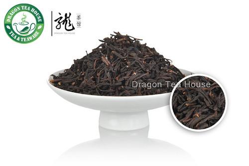Lychee Flavoured Black Tea 500g 1.1 lb