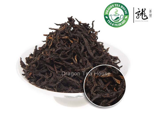 Premium Ri Yue Tan * Taiwan Sun Moon Lake Black Tea 500g 1.1 lb