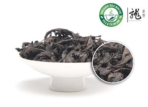 Supreme Ban tian yao * Half Day Perish Chinese Oolong 500g 1.1 lb