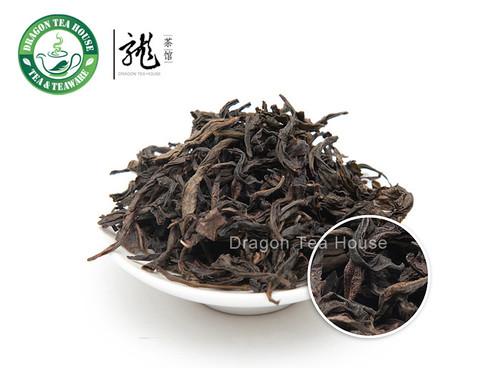 Wu Yi Qi Lan * Organic Rare Orchid Wuyi Rock Oolong Tea 500g 1.1 lb