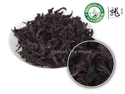 Nonpareil Wu Yi Rou Gui * Cinnamon 500g 1.1 lb