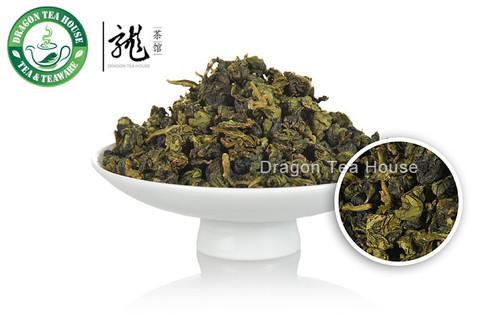 Huang Jin Gui * Golden Osmanthus 500g 1.1 lb
