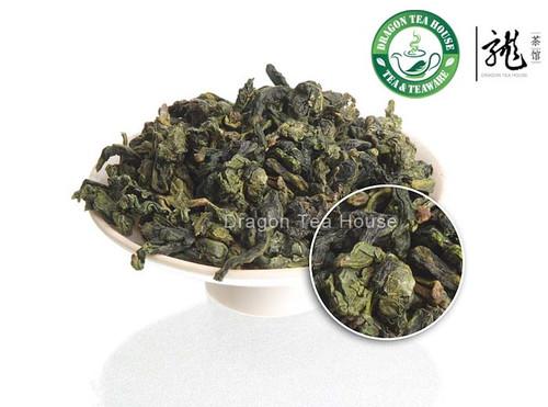 Supreme Organic Tie Guan Yin Chinese Oolong Tea 500g 1.1 lb
