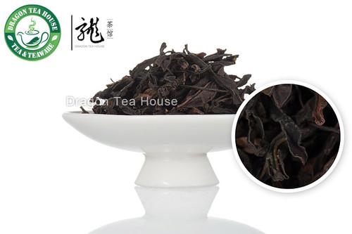 Bai Ye King * Top Grade White Leaf Dancong 500g 1.1 lb