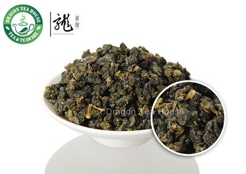 Premium Organic Taiwan Jin Xuan Milk Oolong 500g 1.1 lb