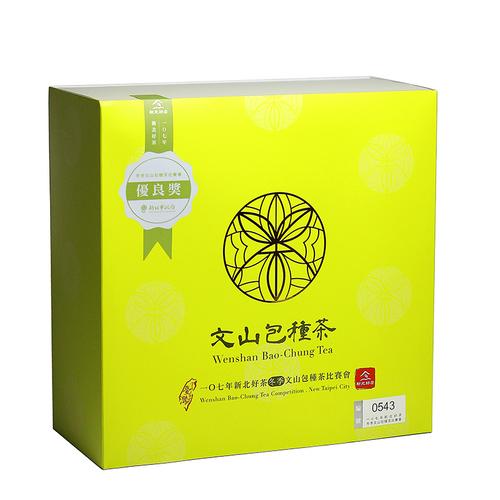 Competition Grade Wen Shan Bao Zhong 300g 10.5 oz Two cans