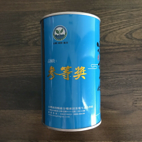 3rd Prize * Competition Grade Dongding Oolong 200g Tin