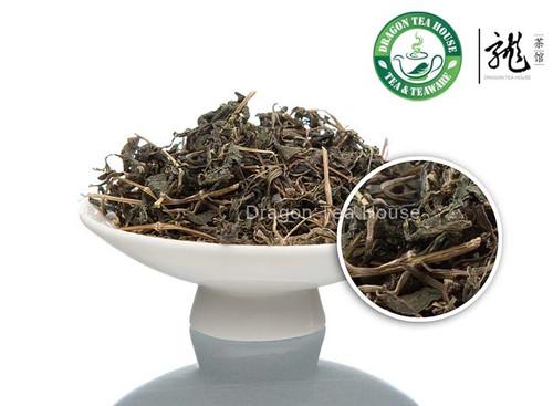 Premium Jiao Gu Lan Jiaogulan 500g 1.1 lb