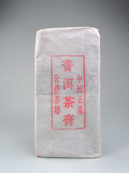Pu-erh Tea Gel * Instant Puer Tea Extracts 100g Raw