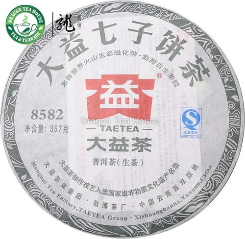 8582 * Menghai Dayi Pu-erh Tea Cake 2011 357g Raw