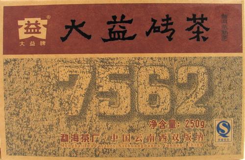 7562 * Menghai Dayi Pu-erh Tea Brick 2009 250g Ripe