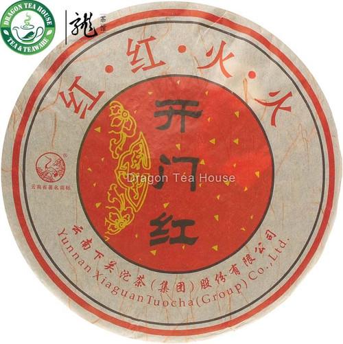 Red Bloom * Yunnan Xia Guan Pu-erh Tea 2010 500g Raw