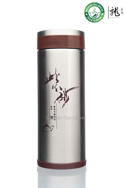 Stainless Steel Yixing Clay Liner Flask 380ml FGK-2048