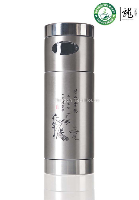 Stainless Steel Vacuum Thermos Flask with Filter 360ml