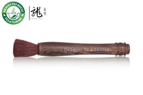 Wenge Gongfu Tea Brush
