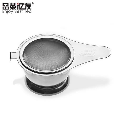 Lipin Stainless Steel Mesh Tea Strainer & Stand