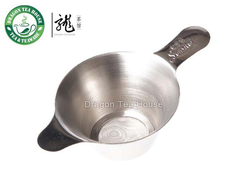 SST Stainless Steel Double-layer FineTea Strainer (L)