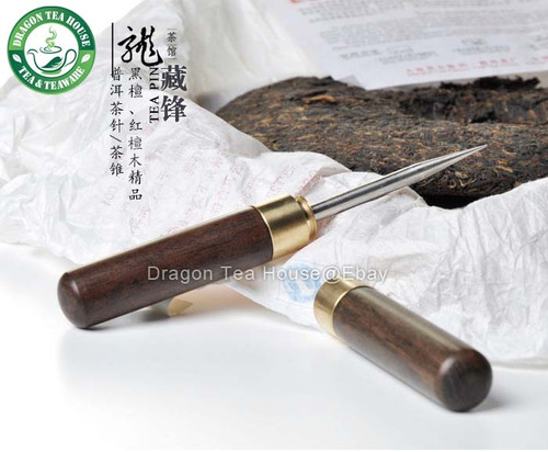 Zinc Alloy Wimble for Prying Pu-erh Tea Cake HF