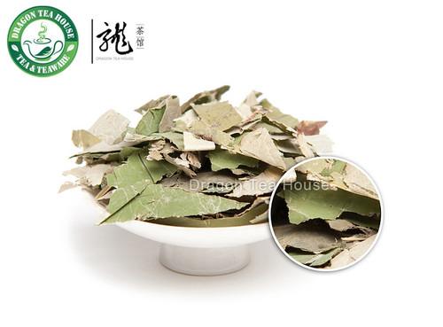 Natural Lotus Leaf Tea * Dried Lotus Leaf Slices 500g 1.1 lb