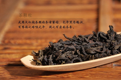 Da Hong Pao Yancha * Big Red Robe Wuyi Oolong 500g 1.1 lb