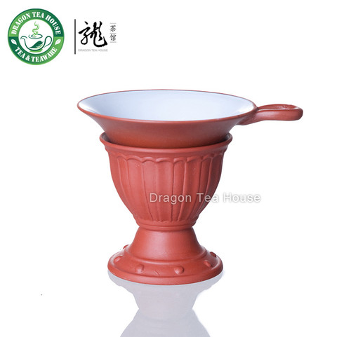 Yixing Zisha Clay Glaze Lined Red Tea Strainer & Stand