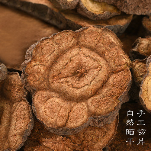 Organic Wild Premium Dried Raw He Shou Wu Fo-ti Polygonum Multiflorum Root 500g 1.1 lb