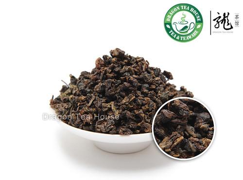 Supreme Organic Taiwan High Mountain GABA Oolong Tea 50g 1.76 oz Bag