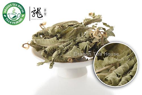 Organic Lemon Verbena 500g 1.1 lb