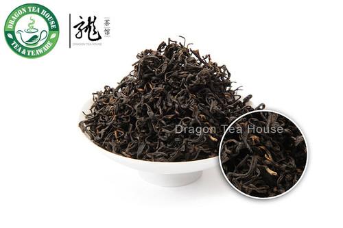 Yixing Congou * Yixing Gongfu China Black Tea 500g 1.1 lb