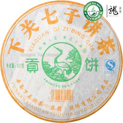 Tribute Tea Cake * Xiaguan Chi Tse Puer Tea 2012 Raw 100g Loose Sample