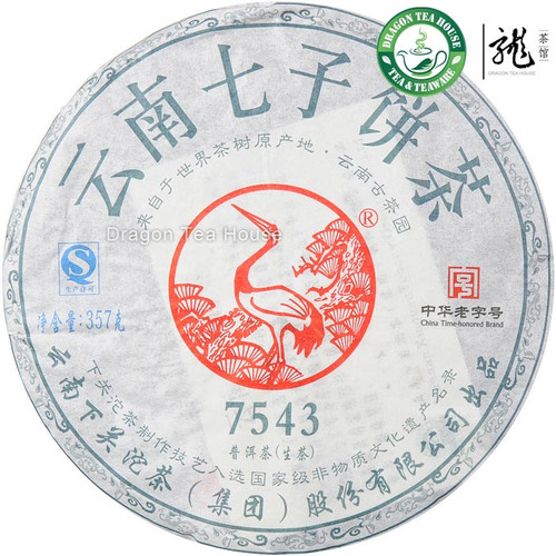 7543 * Xiaguan Ancient Tree Pu-erh Tea Cake 2012 357g Raw