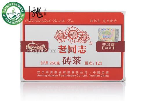 9988 * Haiwan Pu-erh Tea Brick 2011 250g Ripe