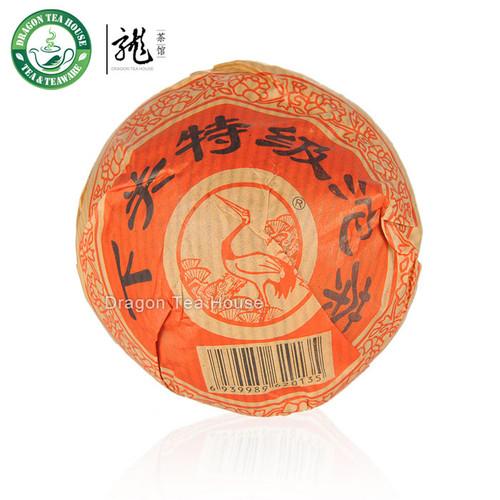 Xiaguan Te Ji Tuo Cha * Premium Grade Puer Tea 2007 Raw 100g