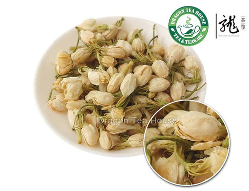 Jasmine Bud Chinese Floral & Herbal Tea 500g 1.1 lb