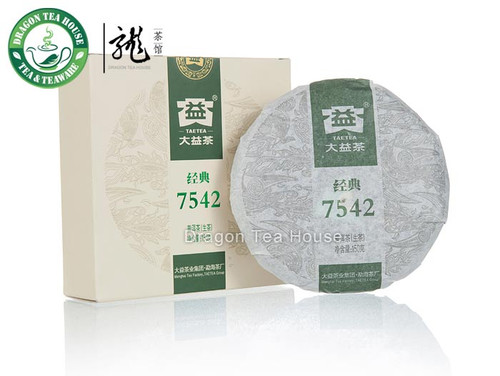 7542 * Classic Menghai Dayi Pu-erh Tea 2012 Raw 50g 1.76oz loose sample