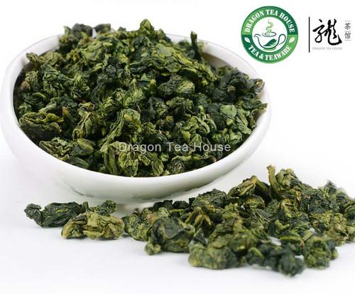 Premium Organic Tie Guan Yin Chinese Oolong Tea 500g