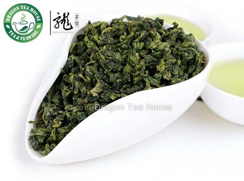 Organic Tie Guan Yin Chinese Oolong Tea 500g