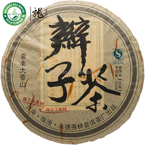 Yi Heng Xiang Pigtails Old Tree Puer Tea Cake 2014 Raw 400g