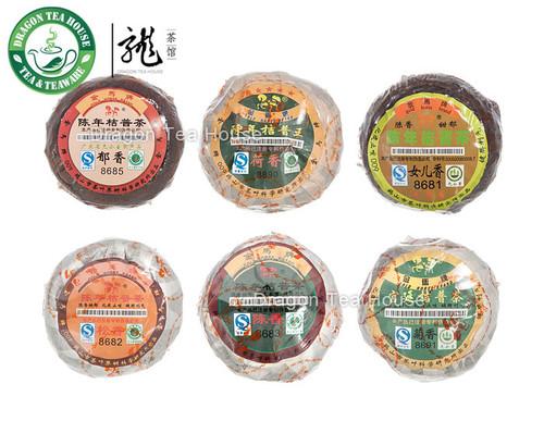 6 Types Gold Horse Puer Stuffed Tagerine Tea 2009 Ripe