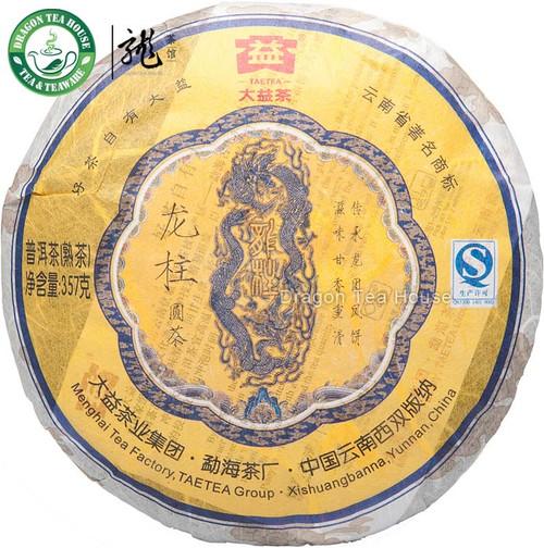 Dragon Pole * Menghai Dayi Pu-erh Tea 2012 Ripe 357g