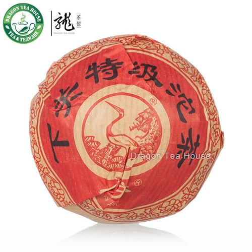 Xiaguan Te Ji Tuo Cha * Premium Grade Puer Tea 2014 Raw (Net Weight: 100g 3.5 oz)