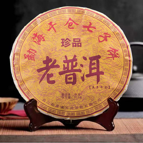 Menghai Tianyu Ancient Puer Tea Cake 2014 357g Ripe