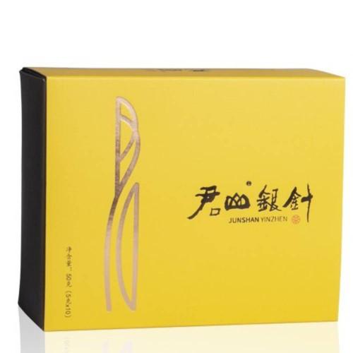 Nonpareil Top Grade Jun Shan Yin Zhen * China Yellow Tea 5*10g 1.76 oz box